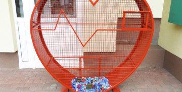 """""""Czerwone serce"""" w Starym Polu"""